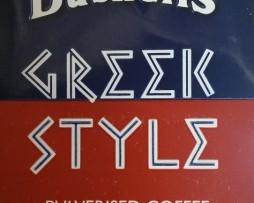 Bushells - Greek Style (900g)